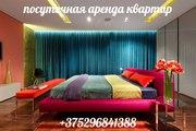 Квартира на СУТКИ в Минске УРУЧЬЕ ул Шугаева за 25$