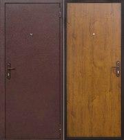 Двери входные Эконом.