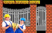 Строим забор,  ворота,  ограждения
