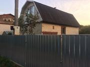 Продается дом с участком 15 км от Минска