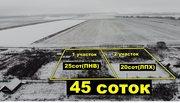 Продам участок 25 соток,  аг. Усяжа,  30км от Минска,  Смолевичский р-н.